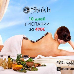 Young-woman-getting-spa-laston-shakti